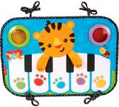 Игровая панель-пианино Нажимай и играй, Fisher-Price от Fisher-Price (Фишер-Прайс)