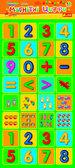 Магнитные цифры, Ranok Creative от Ranok Creative