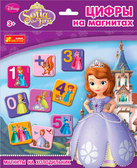 Цифры на магнитах Принцесса София, Ranok Creative от Ranok Creative