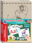 Дидактический материал с магнитами 'Азбука', Vladi Toys от Vladi Toys (ВладиТойс)