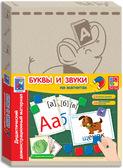 Дидактический материал с магнитами 'Буквы и звуки', Vladi Toys от Vladi Toys (ВладиТойс)