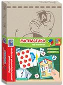 Дидактический материал с магнитами 'Математика', Vladi Toys от Vladi Toys (ВладиТойс)