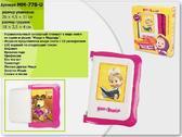 Развивающий планшет, Маша и Медведь, 100 заданий (укр.язык), Краина играшок от Країна іграшок