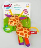 Игрушка развивающая Вибрирующий жирафик от Fancy(Фэнси)