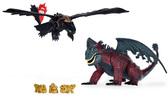 Битва Беззубика и Красной Смерти, Как приручить дракона, Spin Master от Dragon's (Spin Master)
