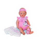 Интерактивная кукла MY LITTLE BABY BORN - НЕЖНЫЙ СОН (36 см, с аксессуарами, озвучена)