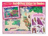 Объемная наклейка по номерам Сказочная принцесса