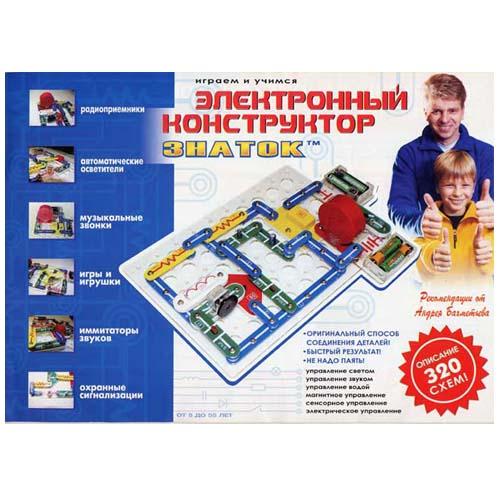 Конструктор - ЗНАТОК (320 схем)