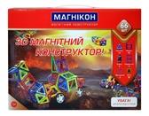 3D магнитный конструктор МАГНИКОН, 66 дет.