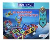 3D магнитный конструктор МАГНИКОН, 98 дет.