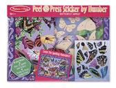 Объемная наклейка по номерам Бабочки