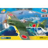 Конструктор COBI Вторая Мировая Война Самолет Кавасаки KI-61-II Тони, 260 деталей