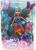 Волшебная фея-бабочка в бирюзово-оранжевом платье (25 см), Sparkle girlz, Funville от Sparklegirlz