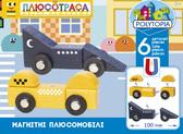 Магнитные плюсомобили Стиль 3 (70012), набор с автомобилем, Polytopia от Polytopia