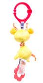Игрушка-подвеска с вибрацией Желтый жираф, Bright Starts от Bright Starts (Брайт Старс)