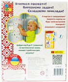 Игра настольная Математика на магнитах (укр), Vladi Toys от Vladi Toys (ВладиТойс)