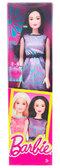 Кукла Барби с розовеньким кольцом-сердечком для девочки, Barbie, Mattel