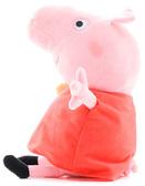 Мягкая игрушка Пеппа с игрушкой (40 см), Peppa