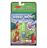 Волшебная водная раскраска Животные от Melissa & Doug