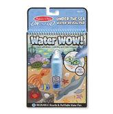 Волшебная водная раскраска Подводный мир от Melissa & Doug