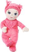 Кукла Newborn Baby Annabell - Любимая малышка (26 см), Zapf
