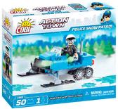Конструктор Полицейский снежный патруль, серия Action Town, Cobi