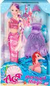 Тайна русалки, набор с куклой 28 см, блондинка (лиловый наряд), Ася от Ася
