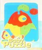 Развивающая игрушка Рыбка с пузырями Baby puzzles, Wader от Wader