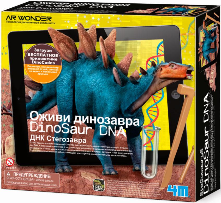 Раскопки стегозавр ДНК динозавра, 4М