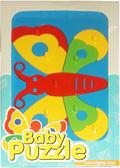Развивающая игрушка Бабочка Baby puzzles, Wader