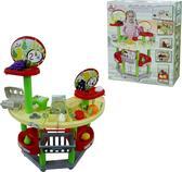Игровой набор Супермаркет №1 (в коробке)