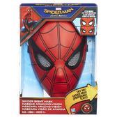 Интерактивная маска Человека-паука
