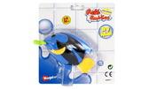 Игрушка для ванной комнаты «Рыбка с червячком» от Navystar (Навистар)