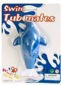Игрушка для ванной комнаты с заводным механизмом Мои морские друзья Дельфин от Navystar (Навистар)