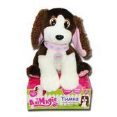 Интерактивная игрушка Тимка-мой ласковый щенок от AniMagic