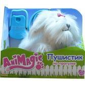 Интерактивная игрушка Пушистик на прогулке, белый, синий поводок от AniMagic