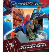 Серия Спайдермен. Сборная игрушка Уличная битва;37дет.;5+ от Klip Kitz