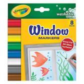 8 фломастеров для рисования на стекле от Crayola (Крайола)