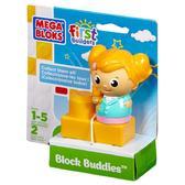 МБ Серия First Builders. Набор конструктора с фигуркой Девочка;2дет.;1+ от Mega Bloks (Мега Блокс)