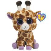Игрушка мягконабивная жираф Safari 25см от Ty (Ту)