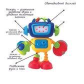 Детская игрушка Робот;свет;звук;1+ от BeBeLino (Бебелино)