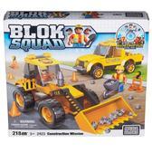 МБ Серия Городская техника. Строительный транспорт,218дет,5+ от Mega Bloks (Мега Блокс)