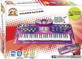 Игровой музыкальный коврик 'Пианино-Караоке' от Touch&Play