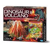 Раскопай и играй - динозавры и вулкан