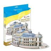 Трехмерная головоломка-конструктор 'Одесский театр оперы и балета' от CubicFun (Кубикфан)
