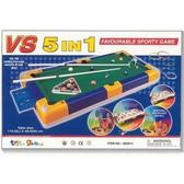 Игра настольная Набор 5 в 1: дартс, хоккей, баскетбол, флайер, бильярд.Toys&Games